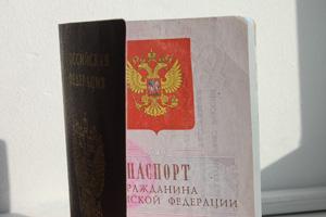 Паспорт подлежит изъятию