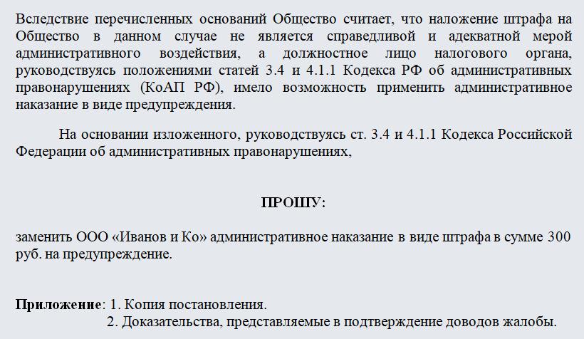 Можно ли иметь 2 гражданства в россии
