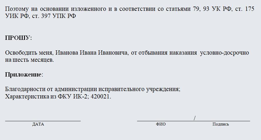 Приобщить к делу документы