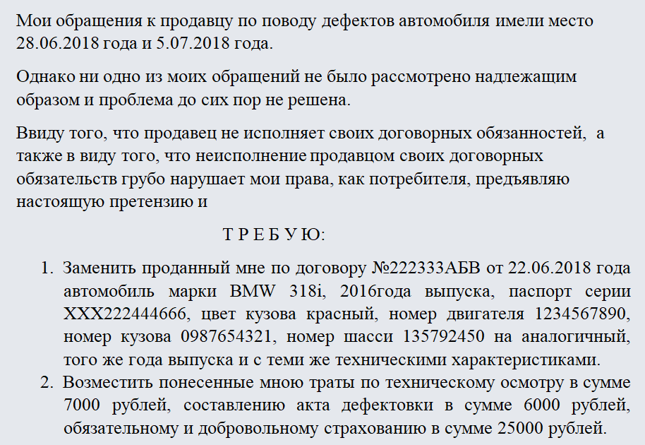 ломбард бытовой техники г москва