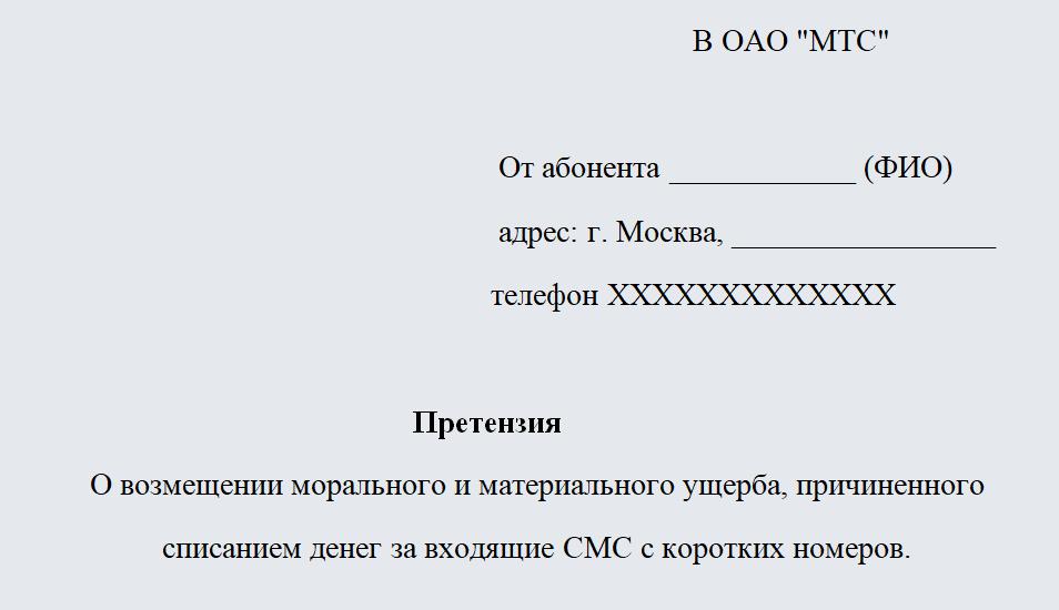 Госреестр официальный сайт крым