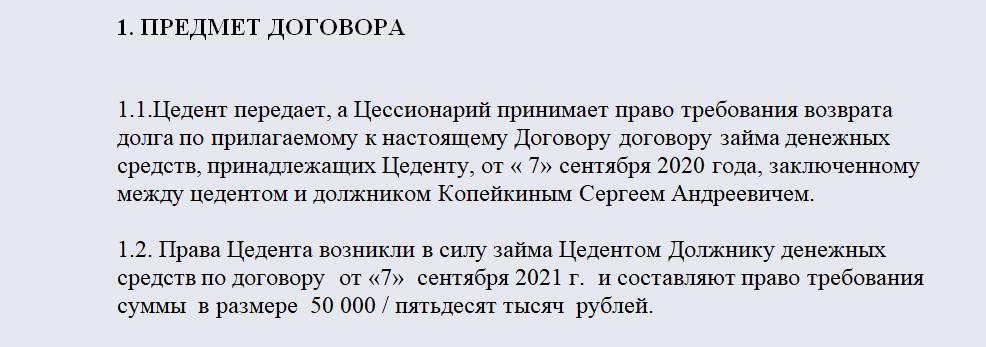 Ст 371 гпк рф с комментариями 2020