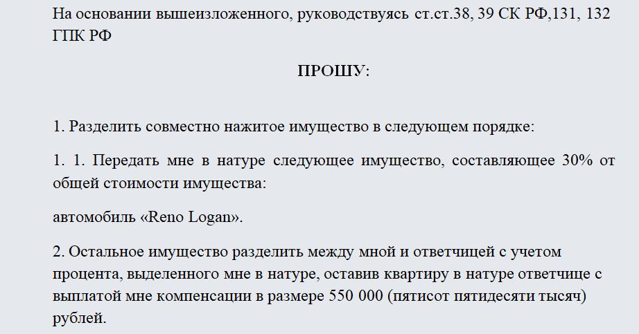 Кредит киров без справки о доходах онлайн заявка