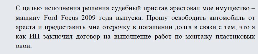 Письмо о заключении договора. Часть 2