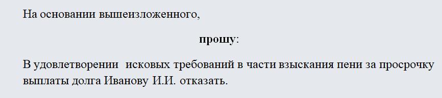апк рф отзыв заявления